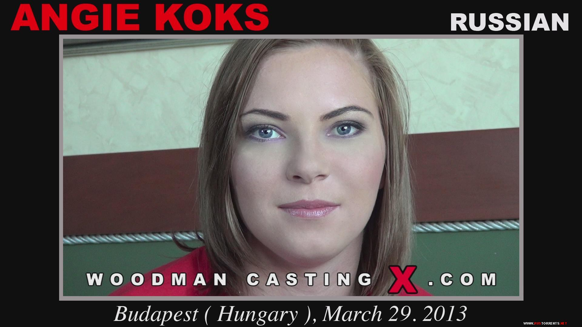 Woodman casting in russia 9 фотография