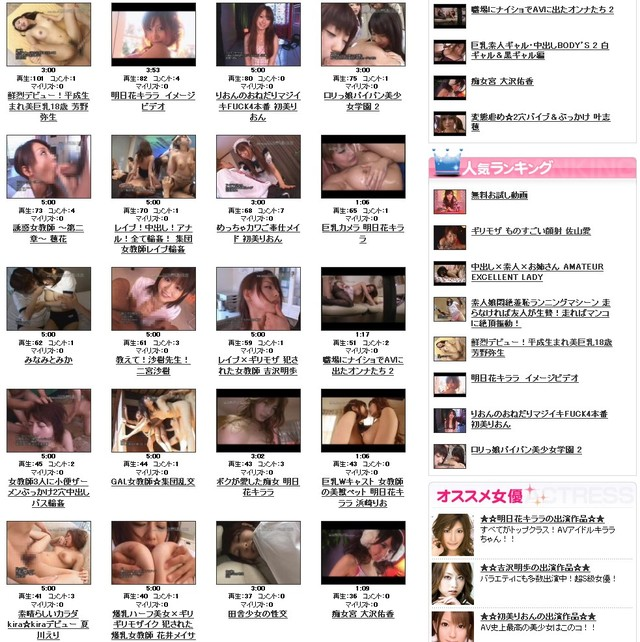 hardcore porn site wife hardcore porn gallery misc dmm selection niconico douga opens