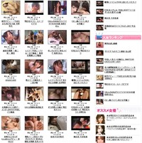Hardcore Porn Site Wife gallery misc dmm porn selection niconico douga opens hardcore