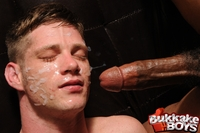 Hardcore Cum Facials massive gay cum facial uncategorized party